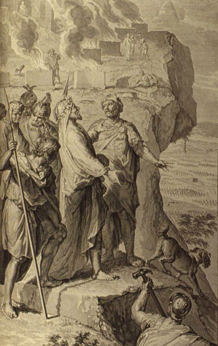 רתיעתו וזהירותו של משה